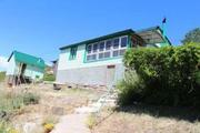 ПРОДАМ уютный дом п. Новая Бухтарма,  база отдыха Уют
