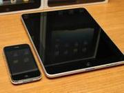 20% скидка предложение. iPhone 4G,  Pioneer CDJ-2000,  Canon EOS 5D