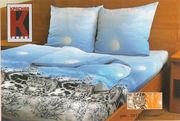 Свит постельное в Усть-Каменогорске по доспной цене