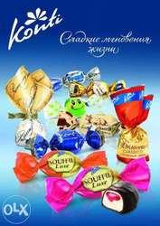 Реализация наборов конфет